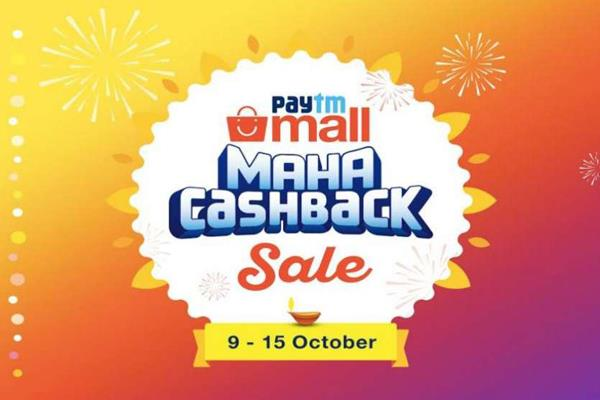 paytm mall all set for maha cashback sale today