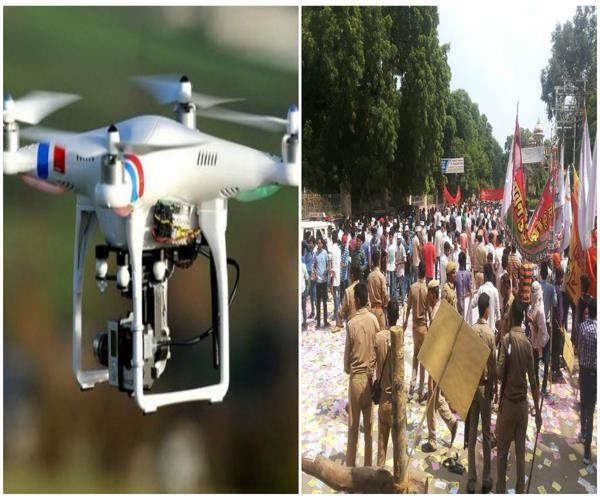 students  elections will be held in au cantonment monitoring of drones