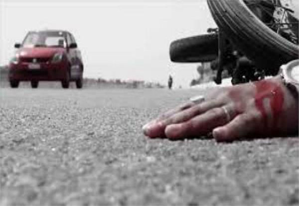 death of one in a road accident