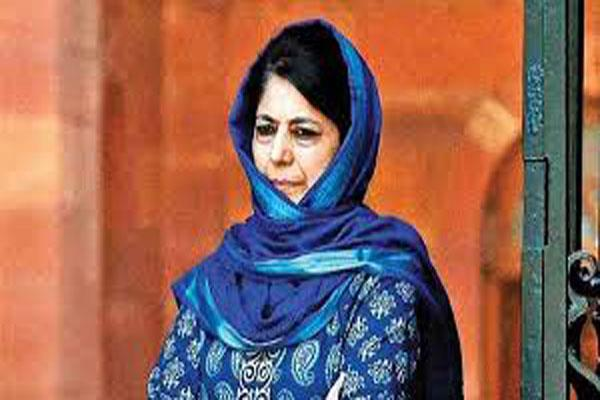 situation is serious in kashmir said mehbooba