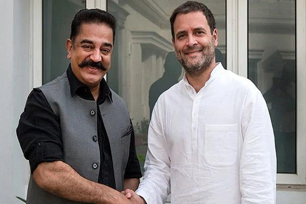 kamal haasan ready to join hands with congress in 2019 lok sabha