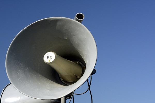loud speaker banned