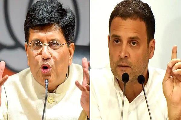 bjp attack rahul gandhi on rafale deal