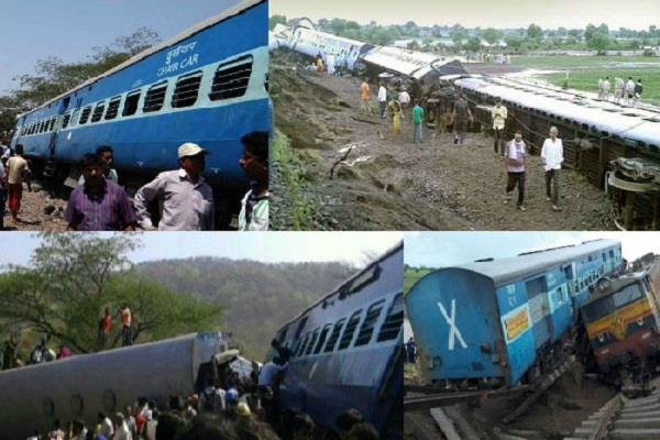 those big rail accidents in the past years