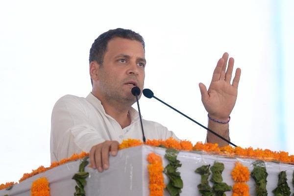 rahul bjp speak in rajasthan work for industrialists