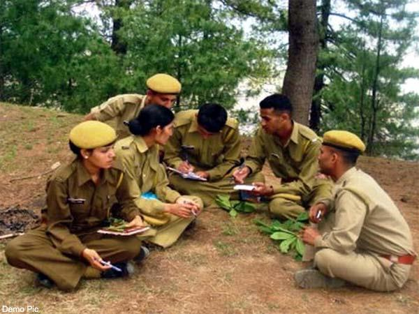 forest department will filled the post of forest guard