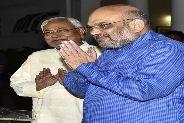 amit shah engaged his house before the elections