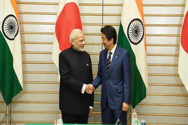 india japan sign usd 75 bn currency swap agreement