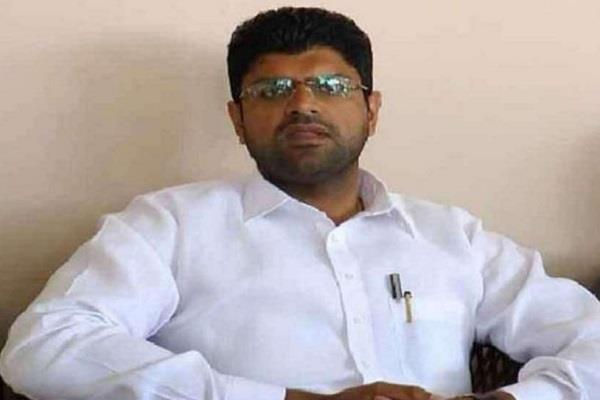 inld mp dushyant chautala raises questions on disciplinary committee
