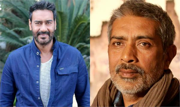 ajay devgn and prakash jha movie