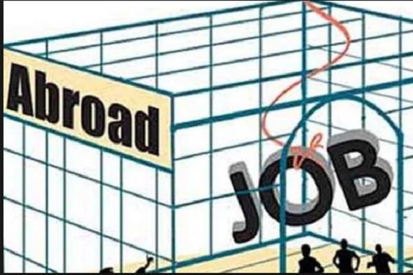 thousands three lakhs in the name of getting jobs in malaysia