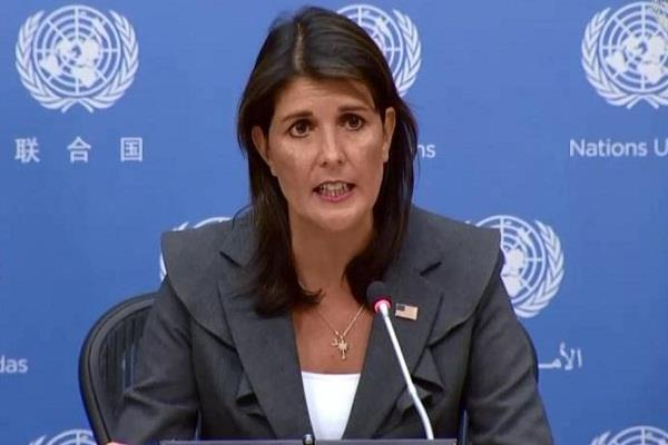 us ambassador to the united nations nikki heli resigns