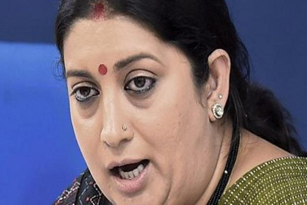 need to make a difference in refugees and illegal migrants  irani