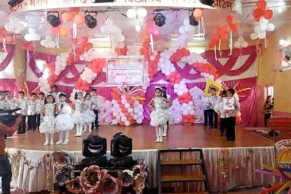 anniversary celebrated at maharishi dayanand adarsh school