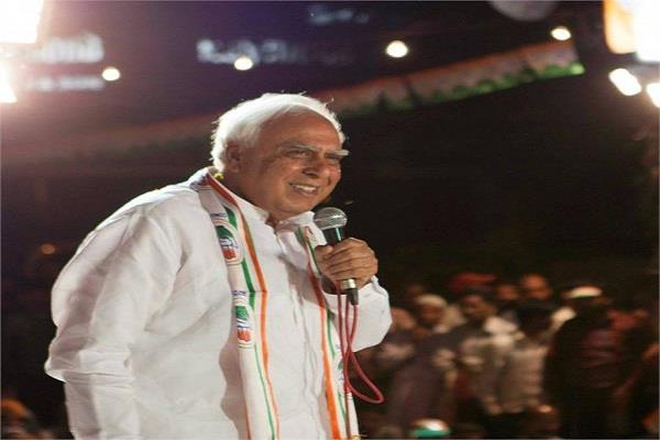 song written by senior congress leader kapil sibal