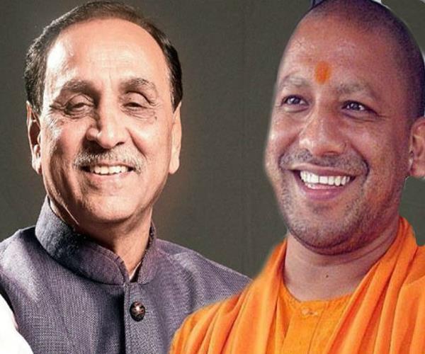 gujarat events yogi spoke on vijay s phone call appealed to people