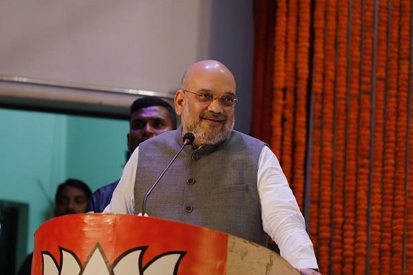 chhattisgarh bjp gives victory to shah