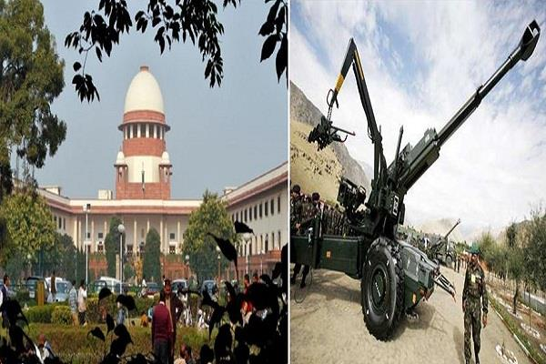 bofors case supreme court to begin hearing on friday