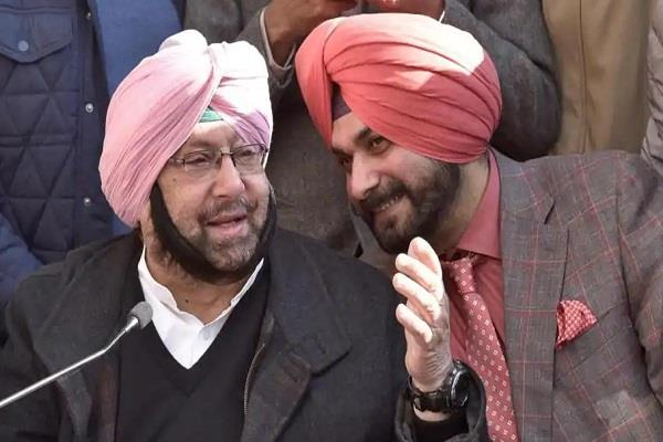 congress not getting candidates for lok sabha elections in punjab