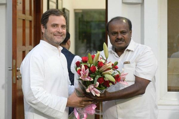 karnataka congress jds disturbed after announcement of bypoll