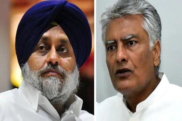 akali leader patiala rally was also silenced meeting dera head sukhbir