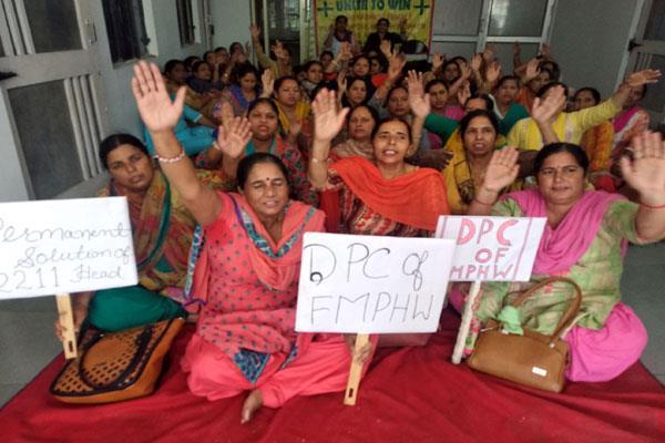 health dept female workers demands govt
