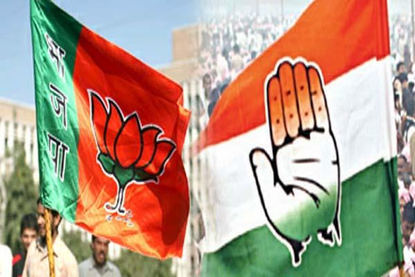 bjp from five place and congress defeat from 3 place