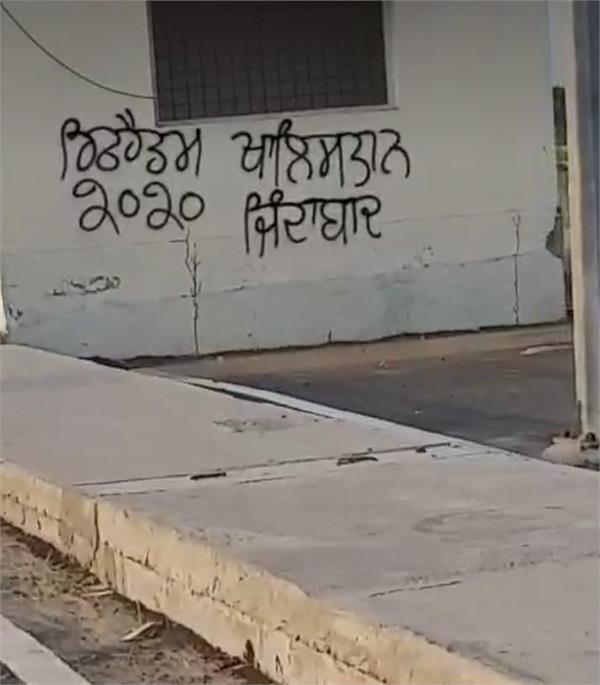slogan khalistan zindabad written at bus stop tarn taran