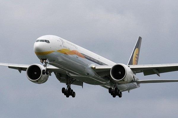 jet gets rs 258 crores from jet privilege