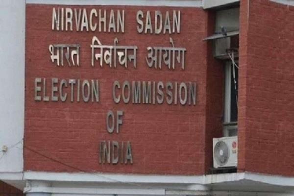 bjp congress question on ec s decision to contest lok sabha by elections