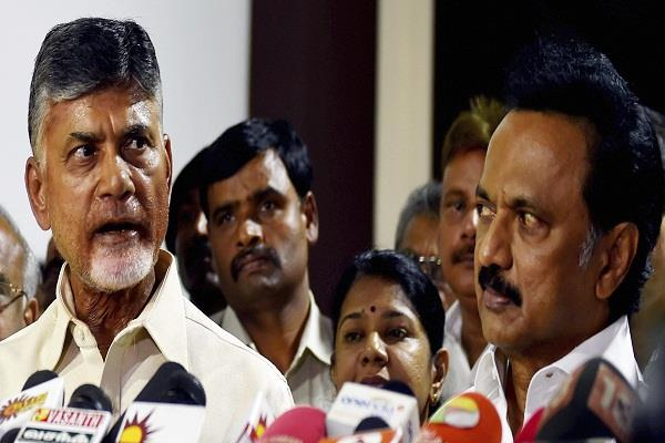chandrababu meets stalin to form anti bjp front