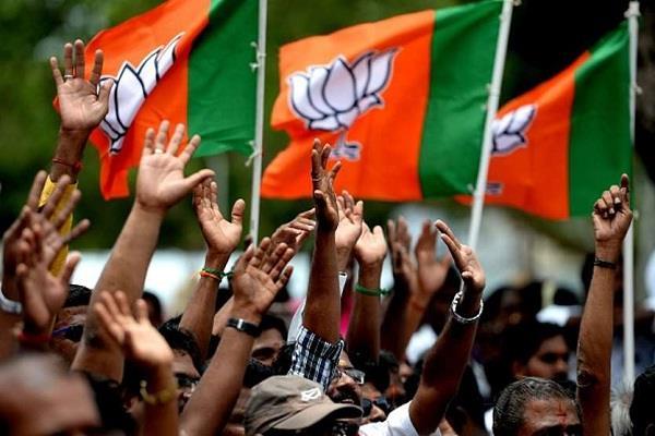 Image result for तेलंगाना: BJP विधानसभा चुनाव के लिए 20 उम्मीदवारों के साथ अपनी तीसरी सूची जारी