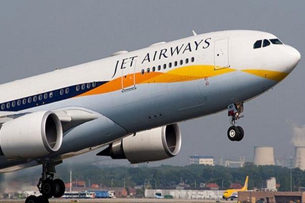 ranjan mathai resigns as director of jet airways