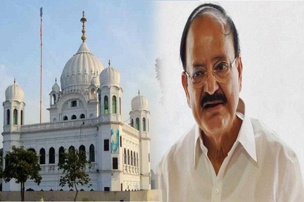 vice president today will lay the foundation stone of kartarpur corridor