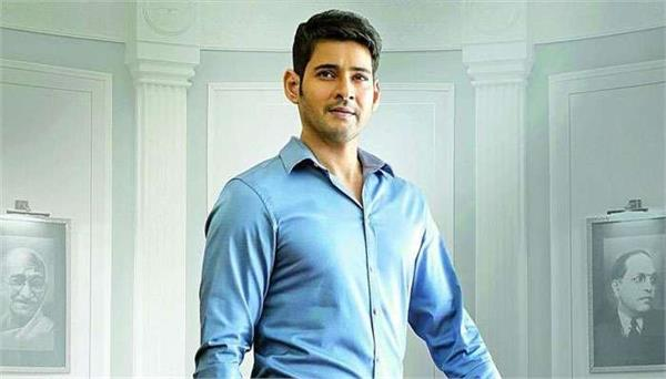 telugu film actor mahesh babu is going to debut