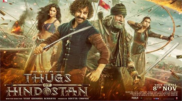 thugs of hindustan will be release in china