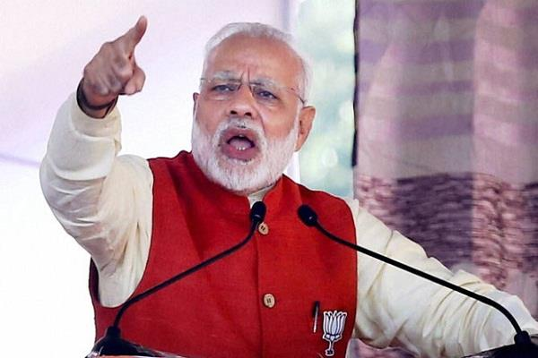 pm modi chhattisgarh will announce election ballot