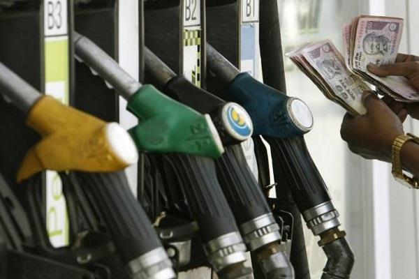 petrol and diesel prices decrease again