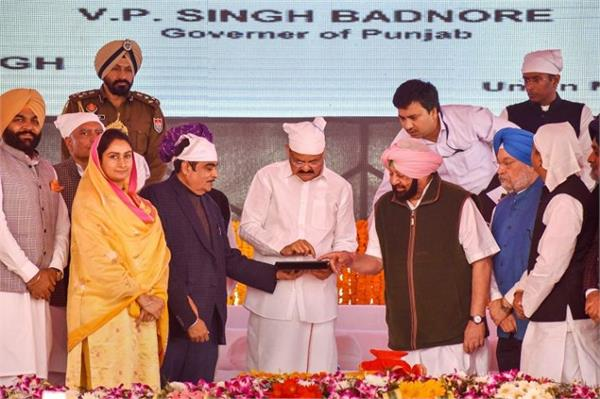 inauguration of kartarpur corridor