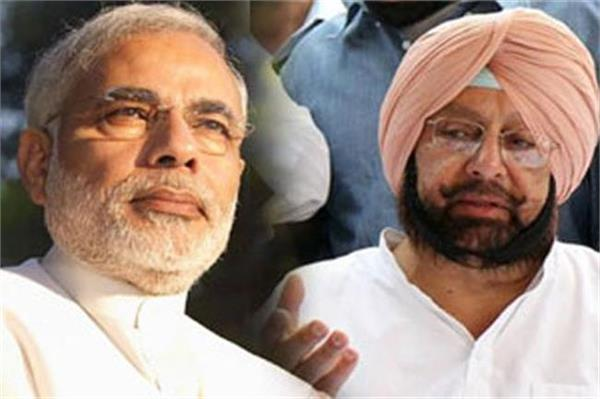captain amrinder singh wrote to pm modi on chandigarh issue