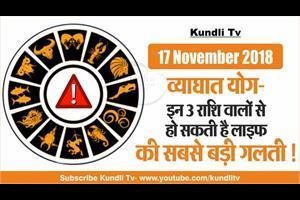 Punjabkesari Special