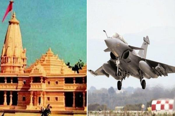 ram temple vs raphael jet