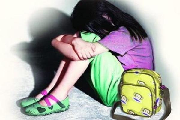rape with school girl