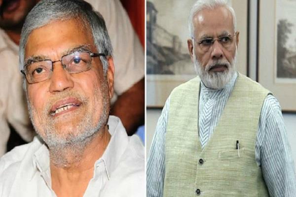 PM मोदी पर जातिगत टिप्पणी करने के आरोप में EC ने सीपी जोशी को भेजा नोटिस