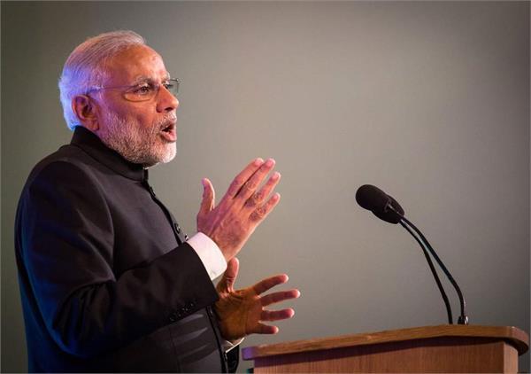 PM मोदी आज चुनाव व योजनाओं पर कोटा के BJP कार्यकर्ताओं से करेंगे सीधा संवाद