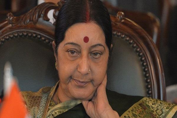 sushma is angry with bjp