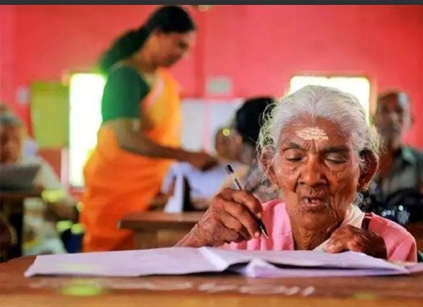 96 year old woman did the exam in top