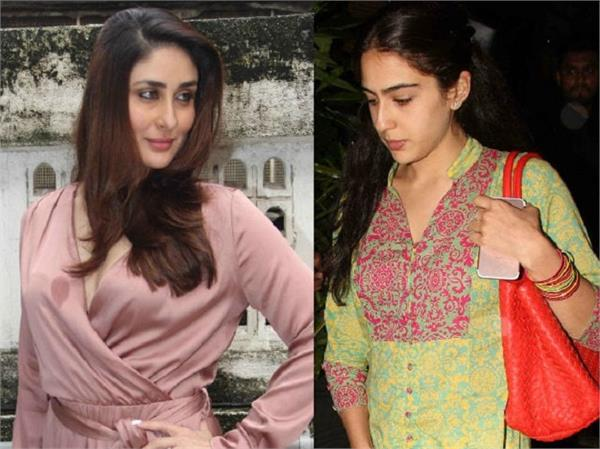 sara wants to learn professionalism from kareena kapoor
