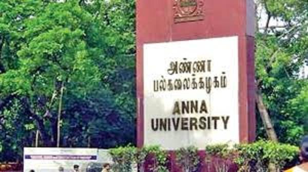 anna university postponed release date