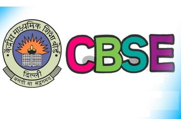 if cbse students do this then you will get full marks in maths